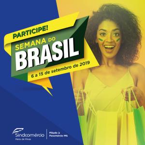 Sindicato do Comércio de Patos de Minas apoia Semana do Brasil